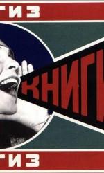 soviet_books2