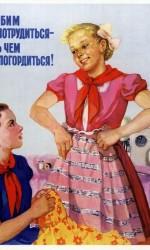 Фото школьниц в легкой одежде 6 фотография